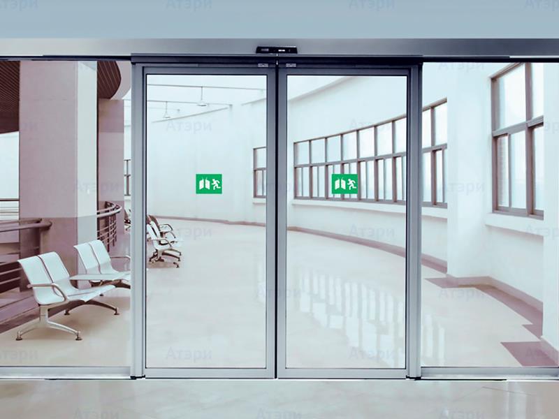 Fotoselli Kapı 7