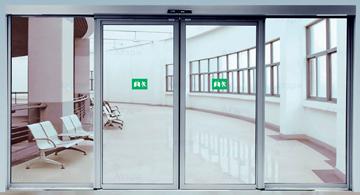 Fotoselli Kapı Sistemleri